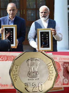 PM Modi released new coin series of Rs 1, 2, 5, 10, 20 specialty for visually impaired