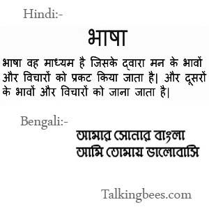 Bengali to Hindi Speaking: Learn Hindi in Bengali - Apps ...