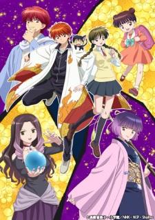 Kyoukai no Rinne (TV) S3