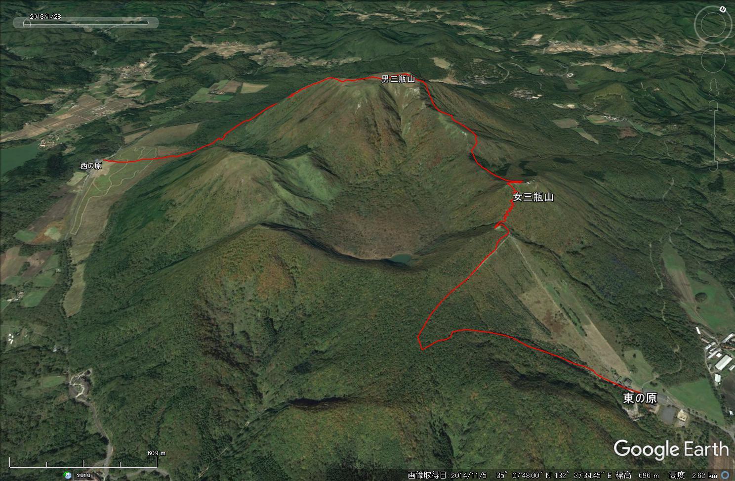 三瓶山(1126m)登山 女三瓶山から...