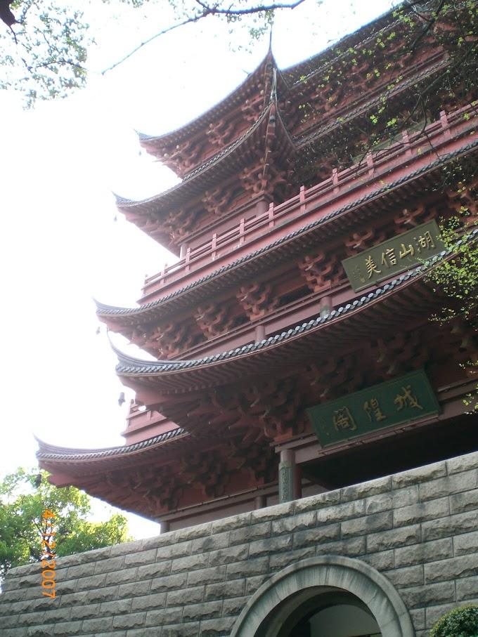 【杭州】城隍閣-吳山天風景區-大陸浙江