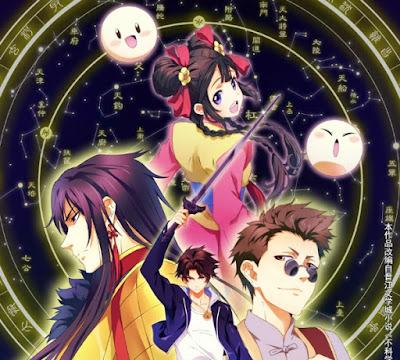 Chinese Anime 2019: Huang Li Shi