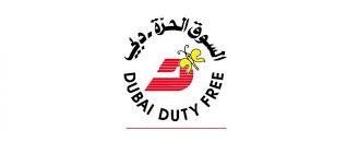 وظائف خالية فى السوق الحرة فى دبي 2020