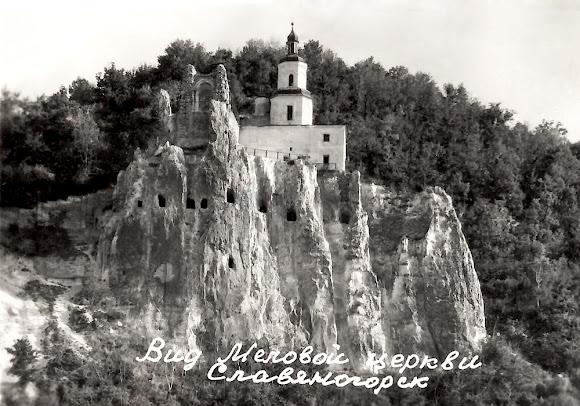 Святогорск. Фото 1958 года