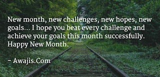 PASSIOANATETEXT: Passionate Happy New Month Messages ...