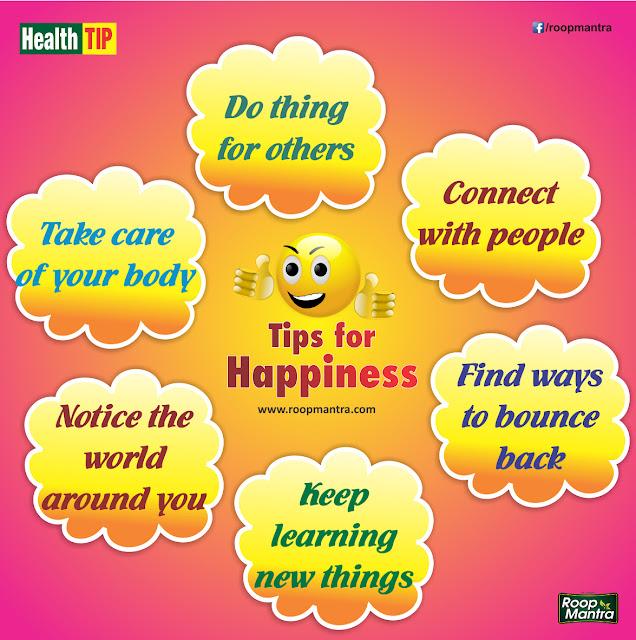 Tips for Happiness - स्वस्थ रहने के तरीके