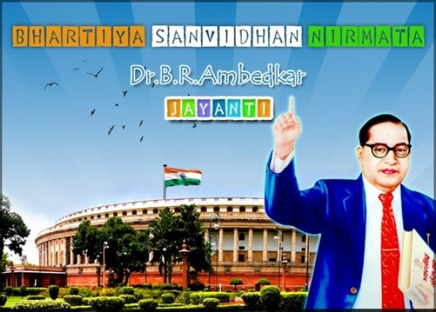 DR. B.R Ambedkar Jayanti 2017 sms Quotes Images Wallpaper thoughts photos