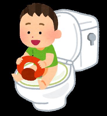 トイレトレーニングのイラスト