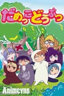 Damekko Doubutsu - Damekko Dobutsu, Useless Animals 2013 Poster