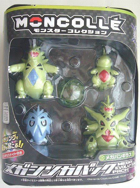 Tyranitar  figure Takara Tomy Monster Collection MONCOLLE Mega Evolution Pack