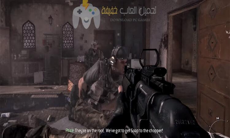 تحميل لعبة Call Of Duty Modern Warfare 3 مضغوطة