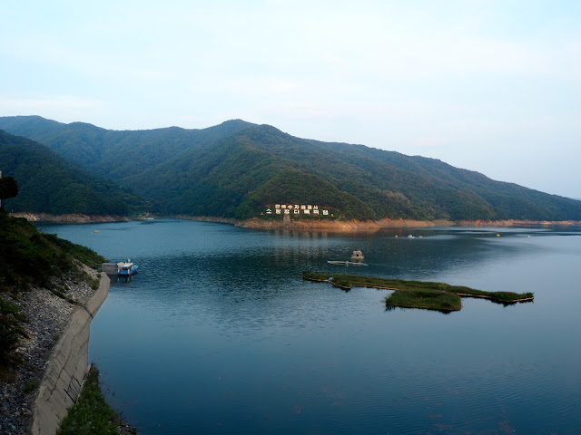 Soyang Dam outside Chuncheon, South Korea