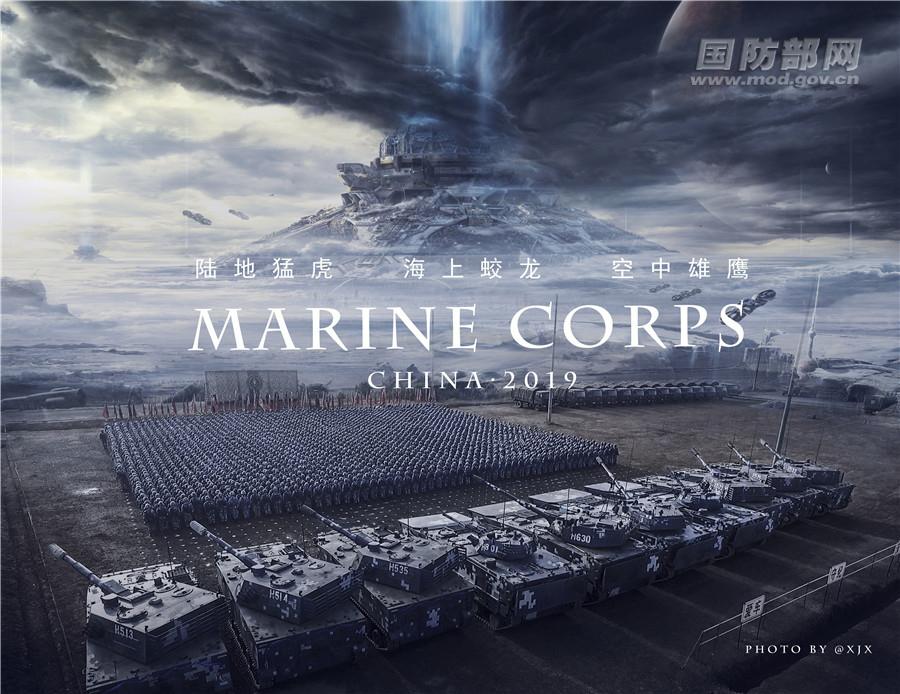 Китайская морская пехота собирается воевать с инопланетянами...