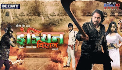 Indian Viraj Bhojpuri Movie