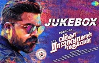 Vantha Rajavathaan Varuven | Jukebox | STR | Hiphop Tamizha | Sundar C