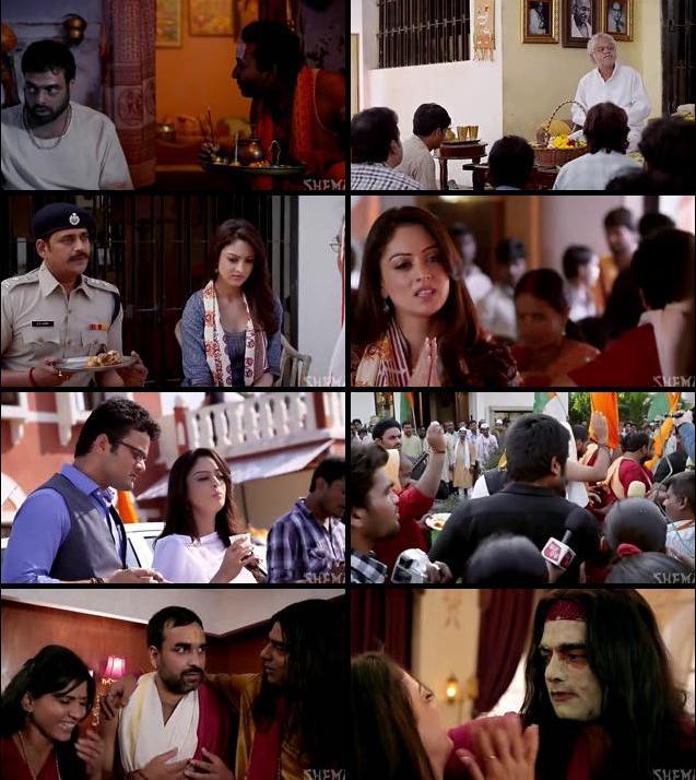 Global Baba 2016 Hindi 480p DVDRip