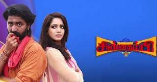 Chinna Thambi Serial 19-01-2018 Vijay Tv Serial Watch Online
