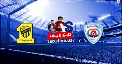 مشاهدة مباراة الإتحاد وأبها بث مباشر اليوم 04-08-2020 الدوري السعودي