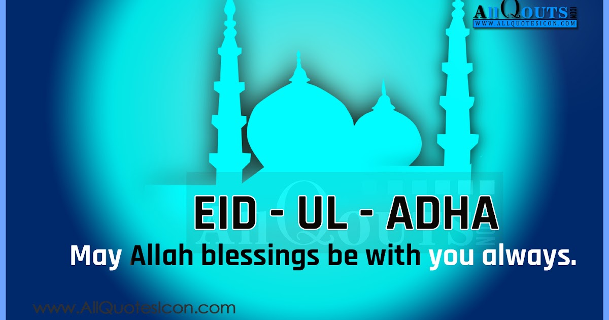 Eid ul adha quotes and wishes in english best greeting card and eid ul adha quotes and wishes in english best greeting card and wallpapers allquotesicon telugu quotes tamil quotes hindi quotes english m4hsunfo Choice Image