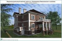 Проект жилого дома в пригороде г. Иваново - д. Беляницы Ивановского района. Вариант 4