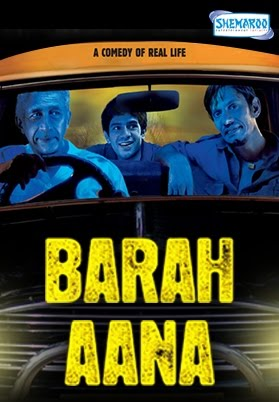 Barah Aana 2009 Hindi 480p HDRip 300mb bollywood movie Barah Aana 480p hdrip 350mb free download or watch online at https://world4ufree.ws