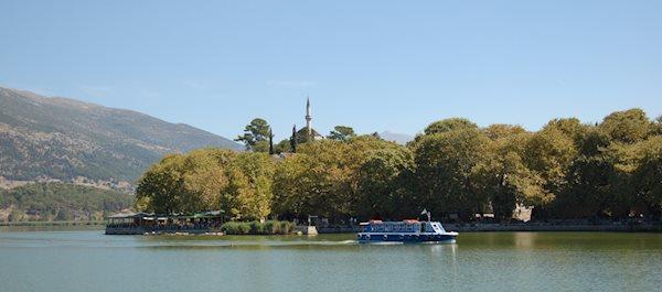 Pour votre voyage Ioannina , comparez et trouvez un hôtel au meilleur prix.  Le Comparateur d'hôtel regroupe tous les hotels Ioannina  et vous présente une vue synthétique de l'ensemble des chambres d'hotels disponibles. Pensez à utiliser les filtres disponibles pour la recherche de votre hébergement séjour Ioannina sur Comparateur d'hôtel, cela vous permettra de connaitre instantanément la catégorie et les services de l'hôtel (internet, piscine, air conditionné, restaurant...)