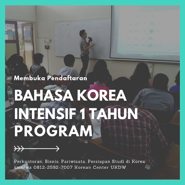 Korean Center UKDW