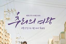 Queen of Mystery / Chooriui Yeowang (2017) - Korean Drama Series