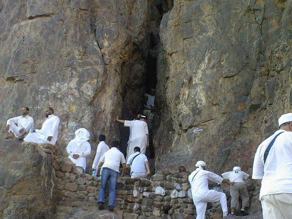 İslamİ yer mekan daĞ maĞara foto İslamda kutsal daĞlar foto