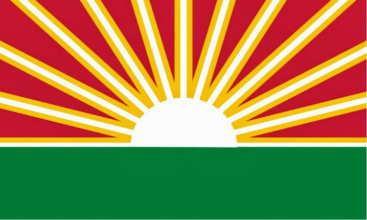 Bandera de Lara