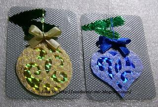 Новогодние АТСки с елочными игрушками из блестящего скотча