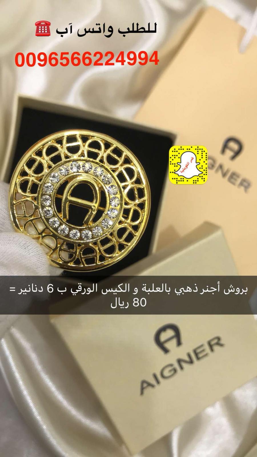 2e249e43d السعر 8 دينار كويتي = 100 ريال سعودي