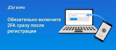 """Двухфакторная аутентификация представляет собой систему доступа основанную на двух """"ключах"""" и используется для усиления защиты пользовательских аккаунтов."""
