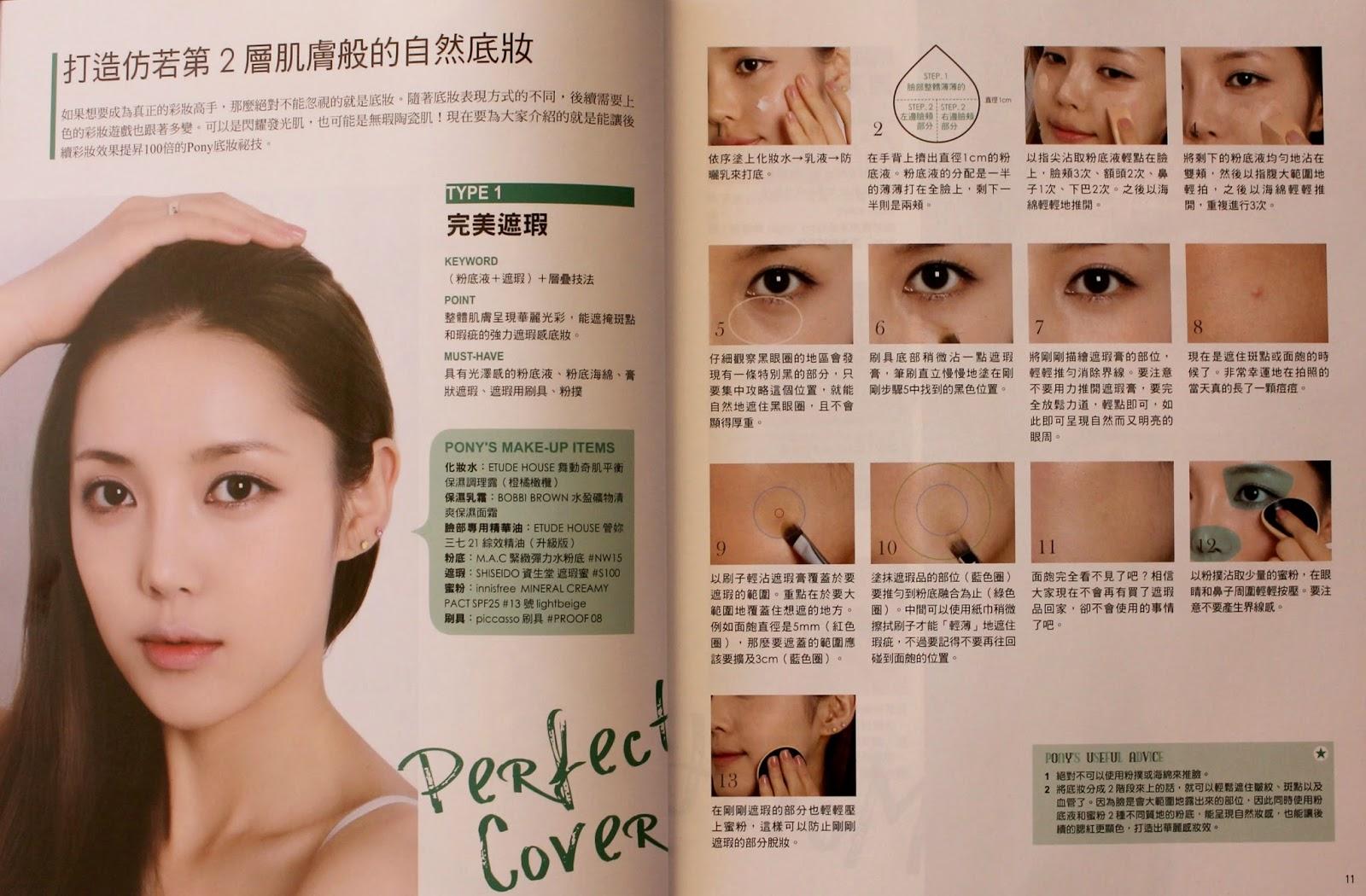 Makeup Book Pdf Saubhaya
