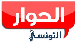 ELHIWAR ETTOUNSI TV - Nilesat Frequency | Freqode com