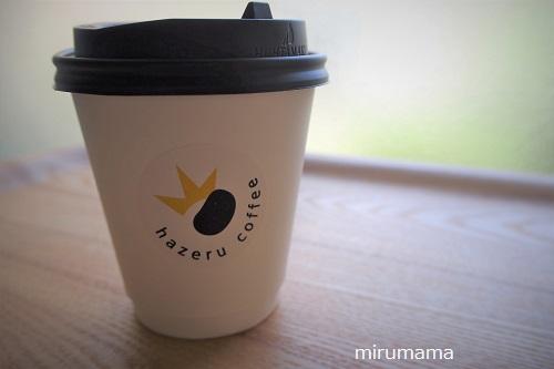 ハゼルコーヒー