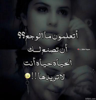 صور حزينة 2021 خلفيات حزينه صور حزن 56