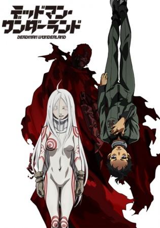 DEADMAN WONDERLAND [12/12+OVA] [SUB ESP] [MEGA]