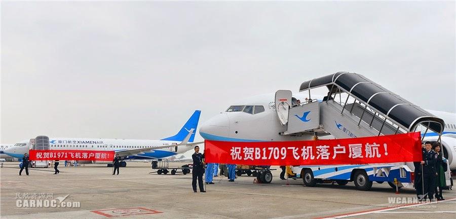 flug xiamen hangzhou