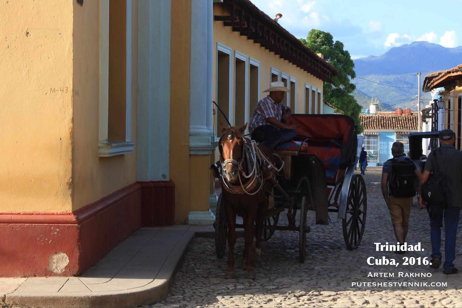 Лошадь и карета на Кубе