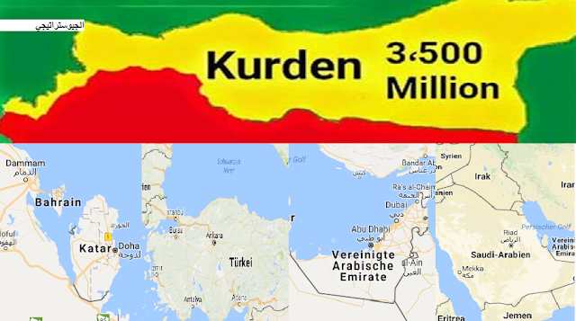 ماهية الصراع السعودي القطري التركي .. وأين يجب ان نكون