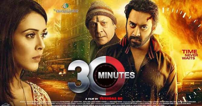 30 minutes 2016 HD Movies Free Download