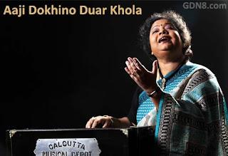 Aaji Dokhino Duar Khola - Rabindra Sangeet