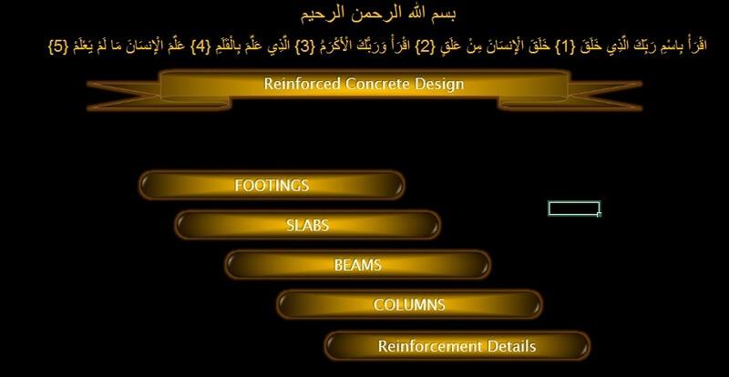 برنامج شامل لتصميم جميع العناصر الخرسانية أعمدة و كمرات و اسقف و قواعد  Design of sections