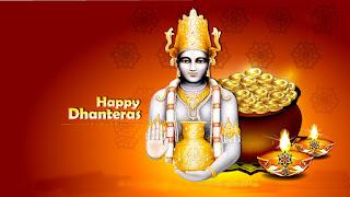 happy dhanteras images