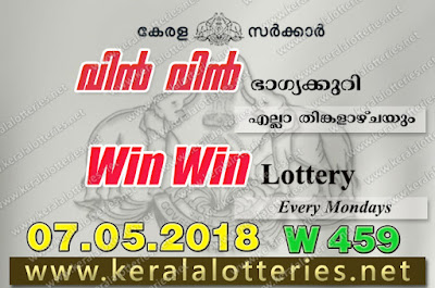 kerala lottery result 07-05-2018, win win lottery results, kerala lottery result today win win, win win lottery result, kerala lottery result win win today, kerala lottery win win today result, win win kerala lottery result, win win lottery W 459 results 7-5-2018, win win lottery w-459, live win win lottery W-459, 7.5.2018, win win lottery, kerala lottery today result win win, win win lottery (W-459) 07/05/2018, today win win lottery result, win win lottery today result 7-5-2018, win win lottery results today 7 5 2018, kerala lottery result 07.05.2018 win-win lottery w 459, win win lottery, win win lottery today result, win win lottery result yesterday, winwin lottery w-459, win win lottery 7.5.2018 today kerala lottery result win win, kerala lottery results today win win, win win lottery today, today lottery result win win, win win lottery result today, kerala lottery result live, kerala lottery bumper result, kerala lottery result yesterday, kerala lottery result today, kerala online lottery results, kerala lottery draw, kerala lottery results, kerala state lottery today, kerala lottare, kerala lottery result, lottery today, kerala lottery today draw result, kerala lottery online purchase, kerala lottery online buy, buy kerala lottery online, kerala lottery tomorrow prediction lucky winning guessing number, kerala lottery, kl result,  yesterday lottery results, lotteries results, keralalotteries, kerala lottery, keralalotteryresult, kerala lottery result, kerala lottery result live, kerala lottery today, kerala lottery result today, kerala lottery results today, today kerala lottery result