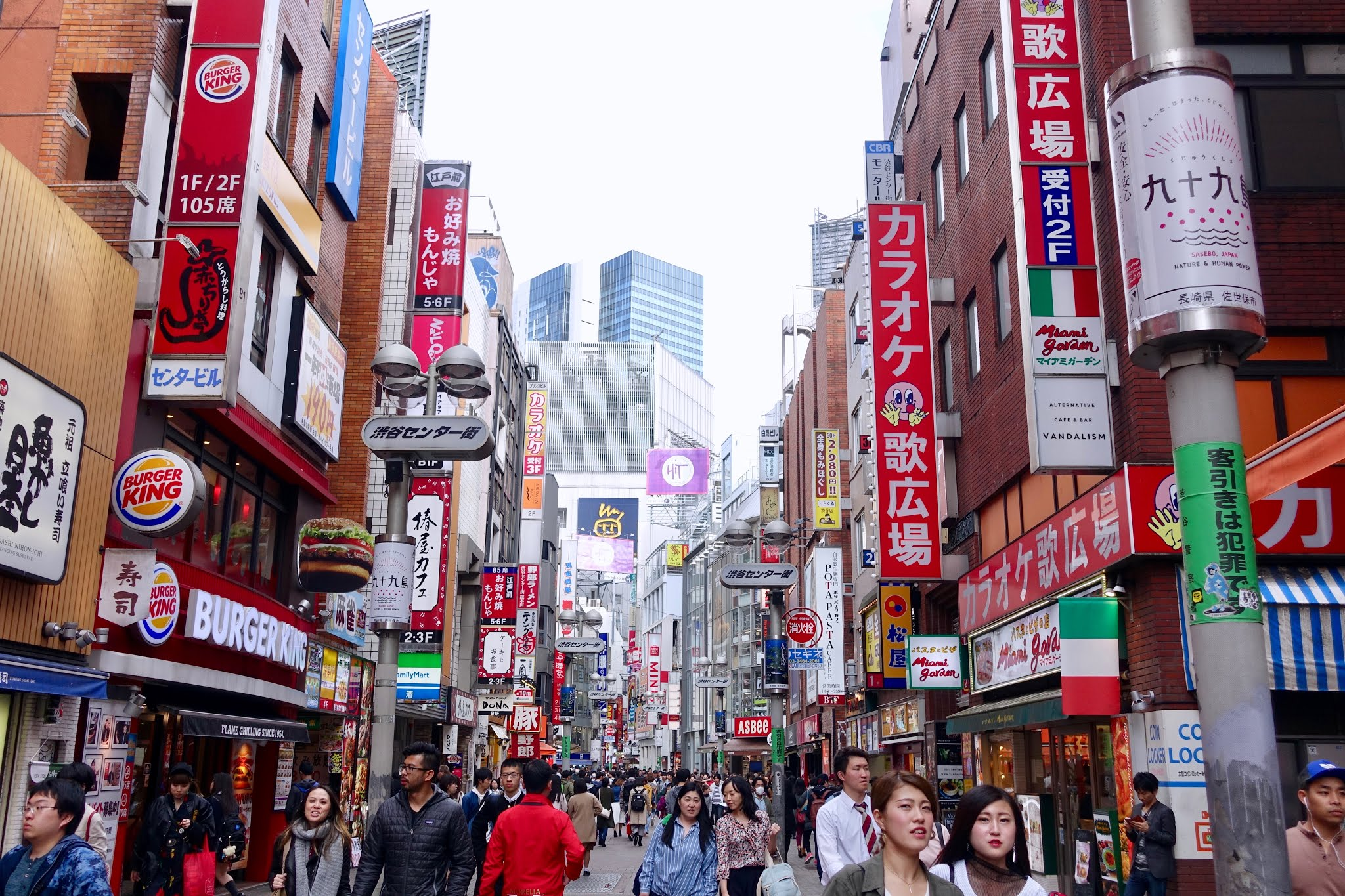 THINGS TO SEE AND DO IN TOKYO, JAPAN