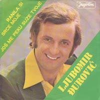 Ljubomir Djurovic - Diskografija (1973-2001)  Ljubomir%2BDjurovic%2B-%2B1974%2B-%2BRanila%2BSi%2BSrce%2BMoje