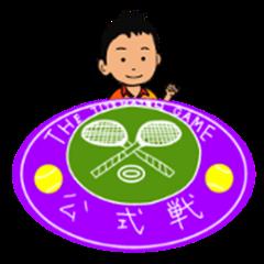 Tennis Boy IV Tournament II