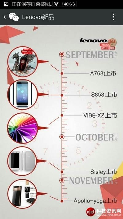 Lenovo Siapkan 5 Smartphone Baru, Termasuk Vibe X2